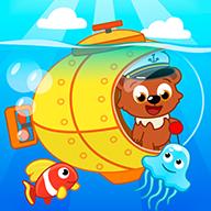 Sea sdventure